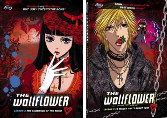 wallflower2-3